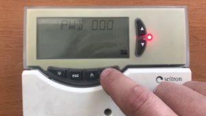 Nastavení Seitron TDS E16 M0S 0PP